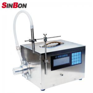 Buy cheap Liquid Soap Filling Machine  honey filling machine bottle filling machine product