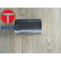 China Astm A321 Hot Rolled Steel Tube , Quenched Tempered Carbon Steel Bar 6.35 - 241.3mm on sale