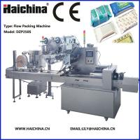 Buy cheap Pillow Fully Automatic Packaging Machine product