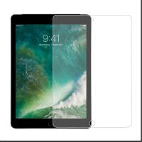 Buy cheap 9H Scratch Resistant Privacy Glass Screen Protector Apple IPad Easy Installation product