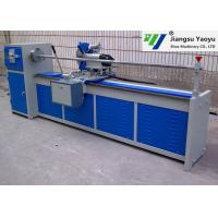 Buy cheap Reflective Material Non Woven Slitting Machine , Cloth Roll Cutting Machine product