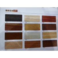 Buy cheap Durable Wooden Aluminium Composite Panel For Hospital , Hotel , Office product