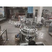 Buy cheap Shower Gel Vacuum Homogenizer Mixer With Stainless Oil Pre Mixing Tank from wholesalers