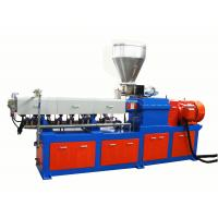 Buy cheap Color masterbatch twin screw extruder machine PP PE masterbatch granulator product