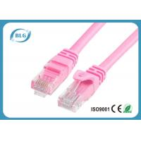 Buy cheap BC / CCA UTP Patch Cord 0.3M / 0.5M Length With 8P8C RJ45 Male Plugs product