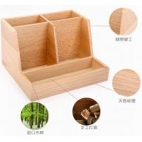 Buy cheap Table Remote Control Small Wooden Storage Box 197 X 172 X 120mm product