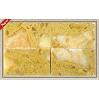 Buy cheap Cream Yellow Artificial Stone  vanity tops product