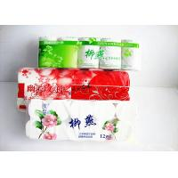 Toilet Paper Plastic Packaging Bags Side Gusseted Environmental Friendly