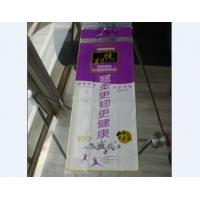Buy cheap Purple Biodegradable Shopping Bags , Durable Tissue Paper Bag product