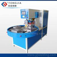 Buy cheap high frequency lip balm blister packaging sealing machine product