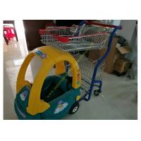 Buy cheap Child Size Children Shopping Carts Mall Toy Cart Kids Shopping Trolley from Wholesalers