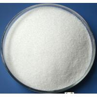Buy cheap Citric Acid Mono product