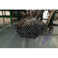 Buy cheap DIN2391 EN10305 seamless precision carbon steel tube & tubing product