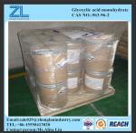 Buy cheap CAS NO.:563-96-2, glyoxylic acid monohydrate product