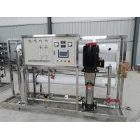 Buy cheap Industrial Reverse Osmosis System Drinking Water Equipment Automatic 2 Year Warranty product