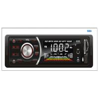 Buy cheap One Din Car MP3/USB Player with Fixed Panel product