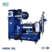 Buy cheap Stainless Steel Nano Grinding Mill High Efficiency Offset Ink 220V/380V product
