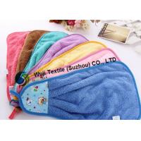 China High absorbency microfiber cloth for window cleaning , microfiber polishing cloths on sale