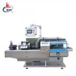 Buy cheap Pharmaceutical Carton Box Packaging Machine Medicine Blisters Cartoning machine product