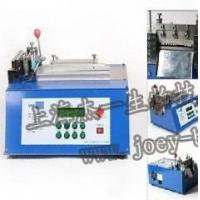 Guillotine cutter/Rapid test cutter