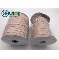 Buy cheap Customized Nude Garments Accessories Polyester Silicone Drip Elastic Tape product