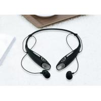 Buy cheap Iphone 4 / 4s / 5 / 5s High Fidelity Audio Bluetooth Stereo Headphones With Mic product