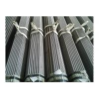 Buy cheap High Pressure Boiler Tube Alloy stainless steel seamless 13.7mm-1219.2mm GB from Wholesalers