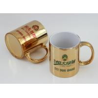 Buy cheap Export11OZ golden ceramic mug with handle baked screen printting LOGO custom mark cup wholesale golden mugs silvery mugs product