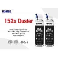 Buy cheap 152a Duster & Lint Remover For Delicate Precision Equipment And Hard - To - Reach Areas product