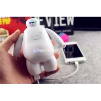 Buy cheap Newest Big Hero 6 Baymax Power Bank 10000mAh Baymax Charge Mobile Power Supply Portable Charger Made In China product