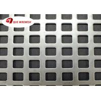 Buy cheap Regular  stagger decorative perforated stainless steel sheet  for USA, EU, Africa market product