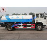 Buy cheap Sinotruk Steyr 4X2 Stainless Steel Water Tank Truck product