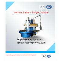 Buy cheap conventional cnc lathe machine product