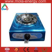 Buy cheap High Efficiency Biogas Single Burner product