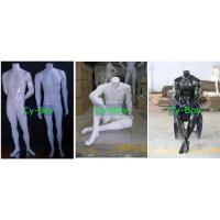 Buy cheap Full Body Headless Male Mannequin product