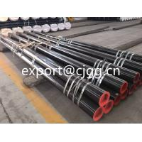 Buy cheap Hot Rolled Steel Tube / Seamless Round Tube With Plastic Caps from Wholesalers