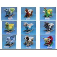 Buy cheap Lovely Animal Plush Baby Rocking Chair Collection For Baby Ride on Playing product