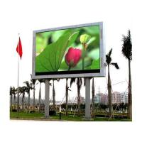 Buy cheap 5mm Clear Billboard Advertising Led Display Screen For Outdoor 160 Degree product