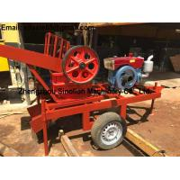 Buy cheap Factory price small mini portable laboratory lab diesel engine coal stone rock ore limestone jaw crusher machine product