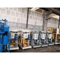 Buy cheap Mini Oil Filter Machine/Oil Flushing System,low price oil purifier,Small Oil Filter Plant,oil purolator,yellow color product