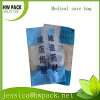 China world class medical and pharmaceutical packaging bag on sale