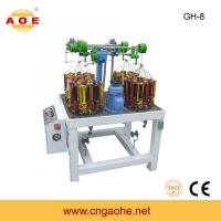 Buy cheap Good quality 8 spindle high speed braiding machine produce different cord sell low price product