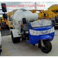 Buy cheap 5 wheeler 28-32hp 2cbm mixing capacity mini concrete mixer trucks from wholesalers