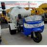 Buy cheap 5 wheeler 28-32hp 2cbm mixing capacity mini concrete mixer trucks from wholesalers