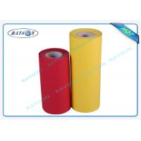 Quality Soft feeling and hydrophilic spun bonded pp non woven fabric for hygienic products for sale