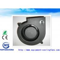 Buy cheap 4 Inch 12V Dc Blower Fan Motor Cooling For Cabinet Machine, 97mm X 97mm X33mm product