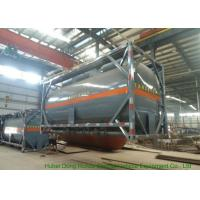 Quality Insulated ISO Q235 / LDPE 20 Foot Tank Container For Acetic Acid / Acetic Anhydride for sale