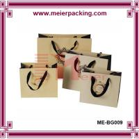 Buy cheap Luxury paper shopping bags with ribbon handle/Bespoke garment paper bags ME-BG009 product