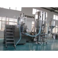 Buy cheap Safe Operation Powder Granulator Machine With Coating Fuction High Efficiency Energy Saving product