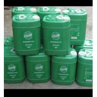 Buy cheap Sullair Lubricating Oil 87250022-669 For Screw Air Compressor Accessories product